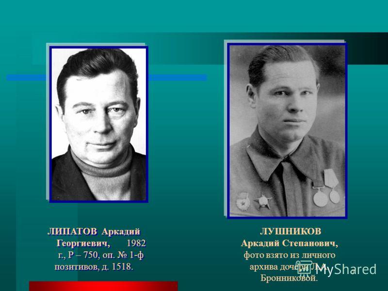 Презентация 1942 год