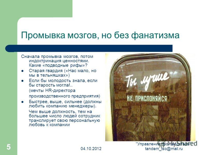 22.07.2012 Татьяна Оскерко, журнал