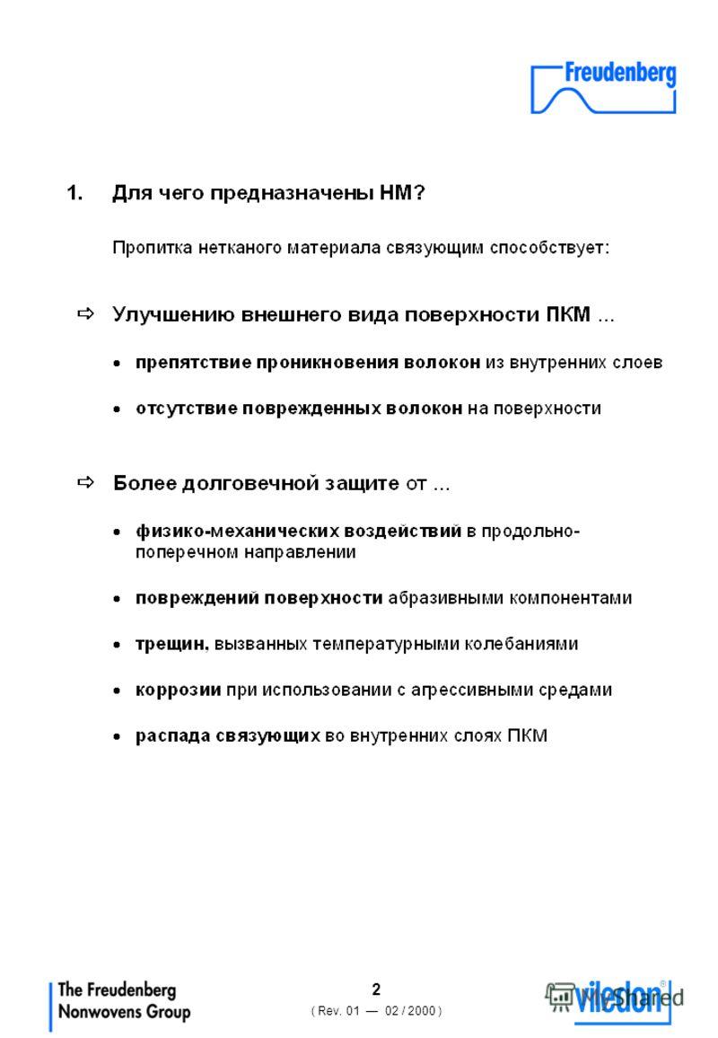 2 ( Rev. 01 02 / 2000 )