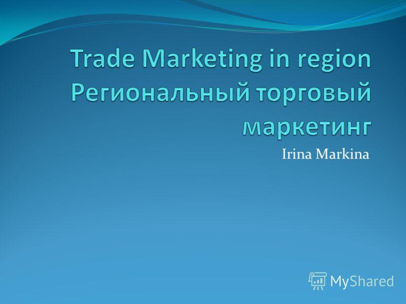 Irina Markina