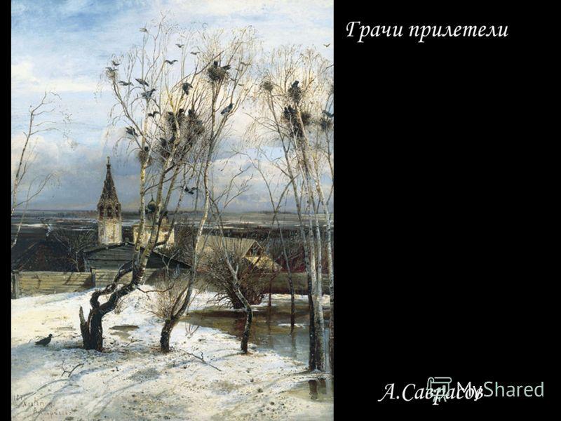 Девятый вал И.Айвазовский