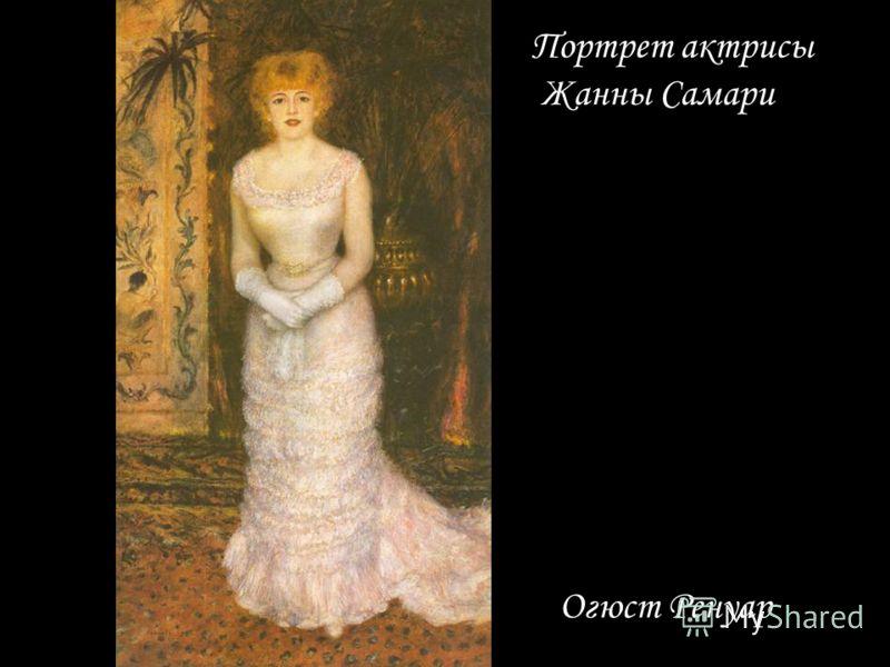 Московский дворик В.Поленов