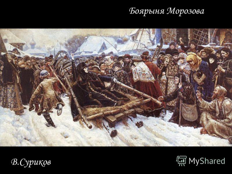 Портрет актрисы Жанны Самари Огюст Ренуар