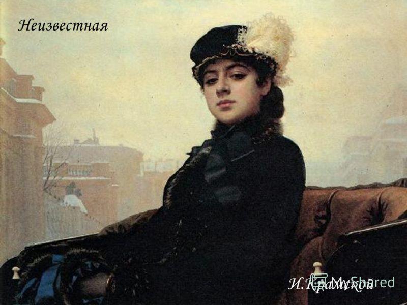 Девочка с персиками В.Серов
