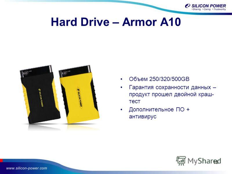 16 Hard Drive – Armor A10 Объем 250/320/500GB Гарантия сохранности данных – продукт прошел двойной краш- тест Дополнительное ПО + антивирус