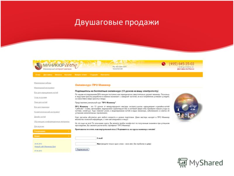 как увеличить потенцию народными средствами Карпинск