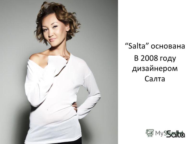 Salta основана В 2008 году дизайнером Салта