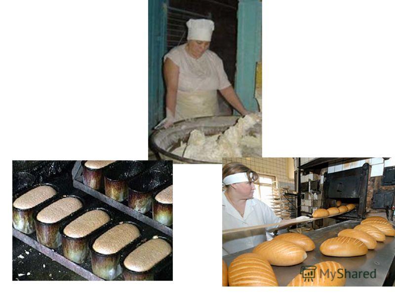 На хлебопекарные предприятия муку привозят специальные машины - муковозы.