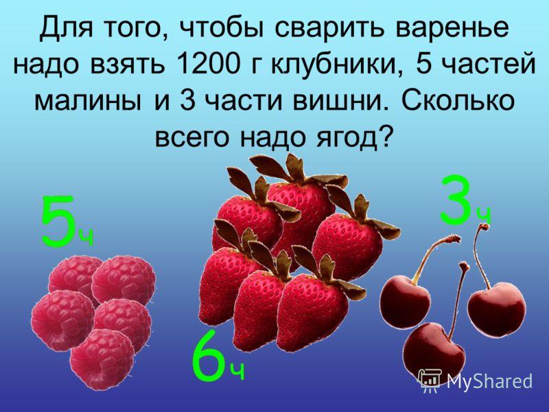 3ч3ч 5ч5ч В магазине купили 16 кг фруктов. Найдите в отдельности сколько купили яблок и груш?