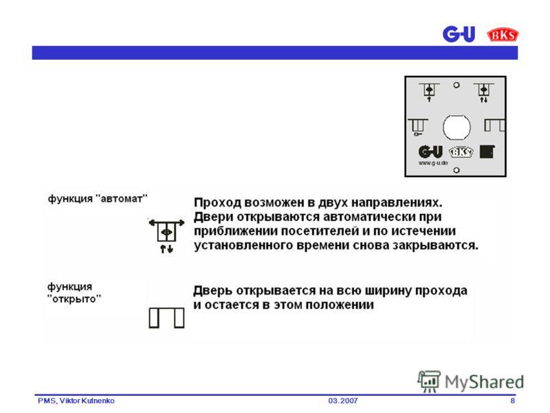 03.2007PMS, Viktor Kutnenko8