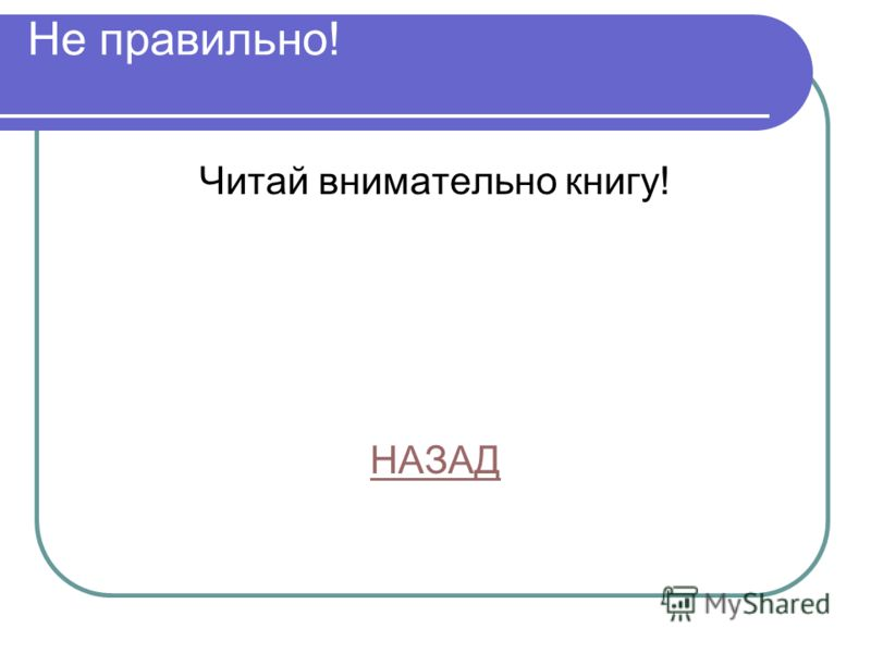 Решебник по русскому языку 8 Класс Ладыженская Слово
