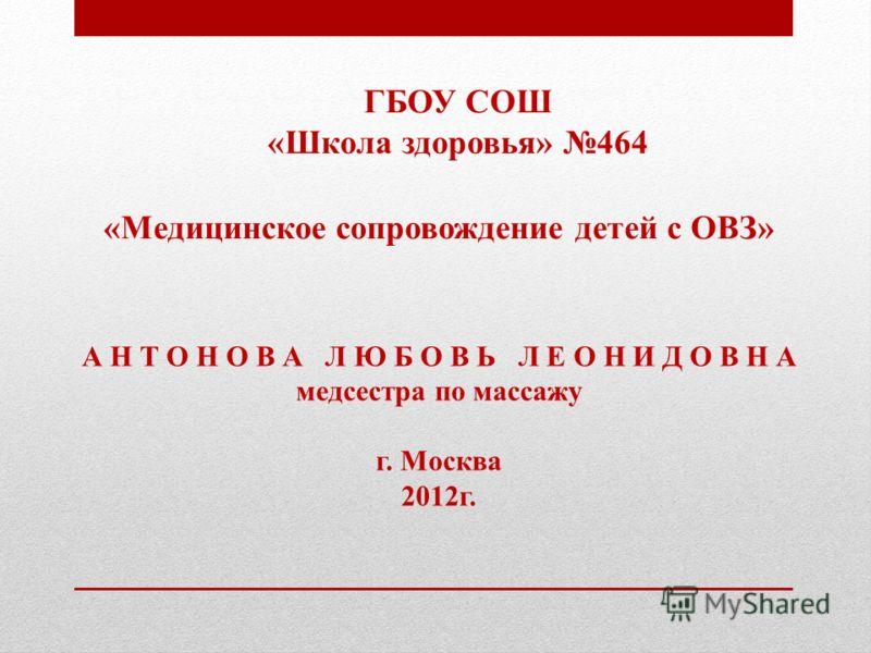 1 советская больница саратов официальный сайт гинекология отзывы