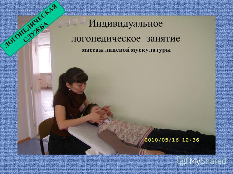 Учитель-логопед Потапова Эльвира Раисовна