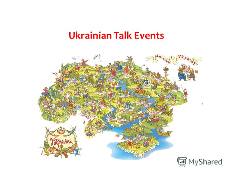 Ukrainian Talk Events
