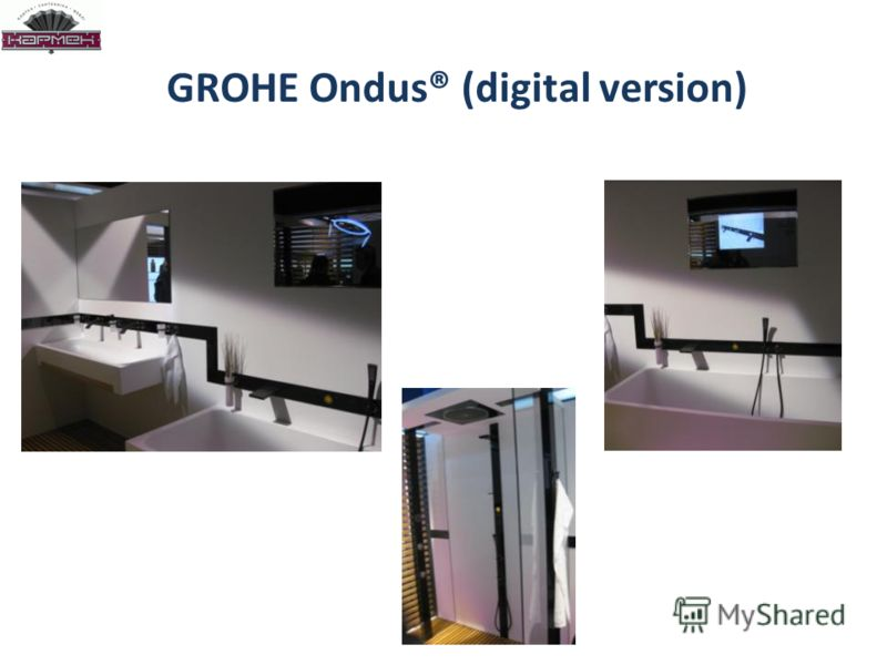 GROHE Ondus® (digital version)