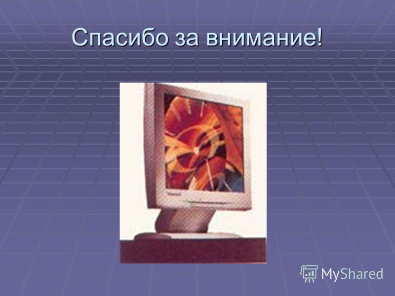 Аниме Нет игры - нет жизни онлайн - FindAnime