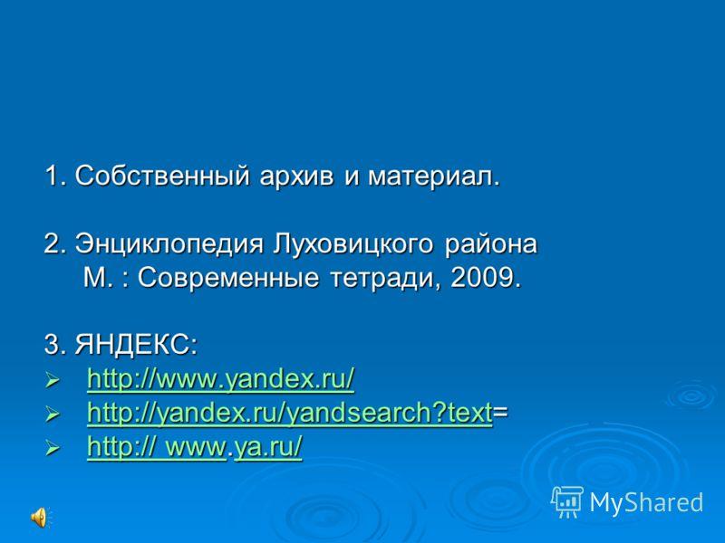 «СДК Аксёново» был открыт в 2000-м году, директором клуба является «СДК Аксёново» был открыт в 2000-м году, директором клуба является Л.В. Асалина Л.В. Асалина