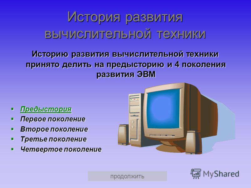 ebook gehstorungen sturze huftfrakturen 1998