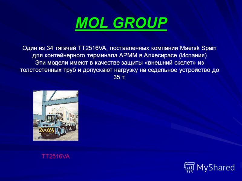 TT2516VA Один из 34 тягачей TT2516VA, поставленных компании Maersk Spain для контейнерного терминала APMM в Алхесирасе (Испания) Эти модели имеют в качестве защиты «внешний скелет» из толстостенных труб и допускают нагрузку на седельное устройство до