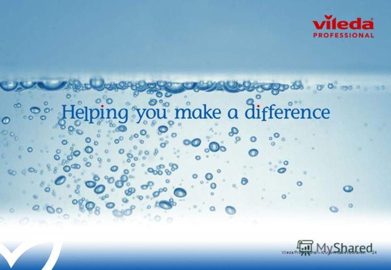 Vileda Professional – Клининговые компании 24