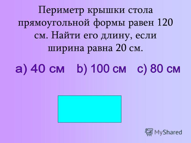В трех одинаковых бидонах 96 л молока. Сколько молока в 10 таких бидонах?