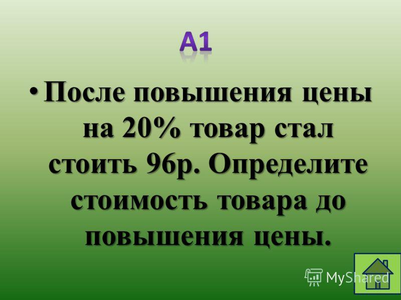АБВ1 2 3