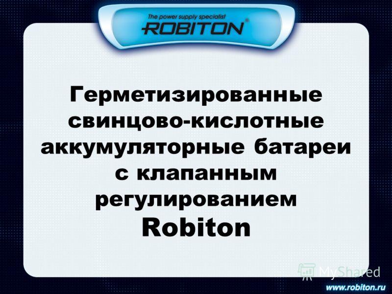 Герметизированные свинцово-кислотные аккумуляторные батареи с клапанным регулированием Robiton