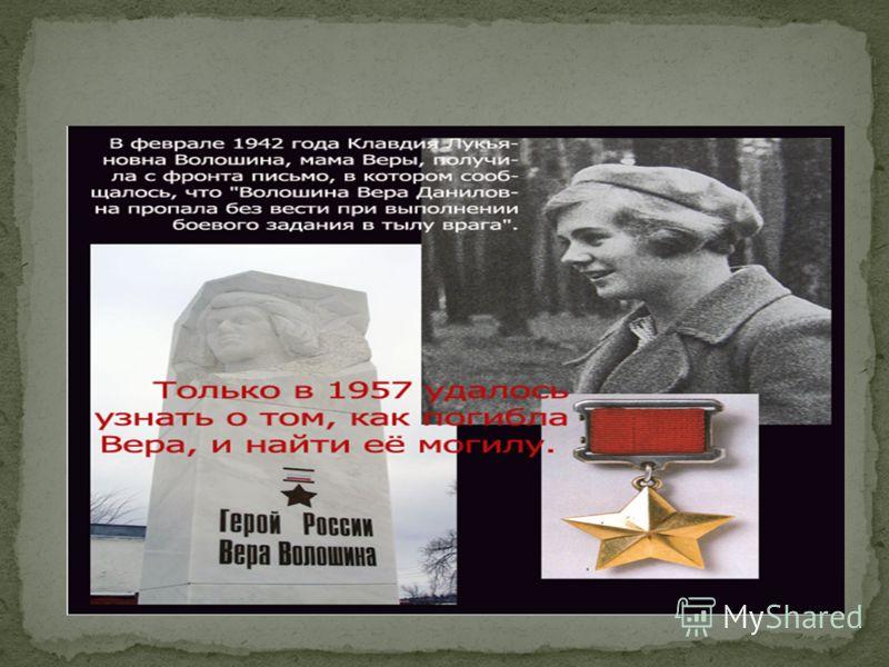 Сауна краевая больница хабаровск
