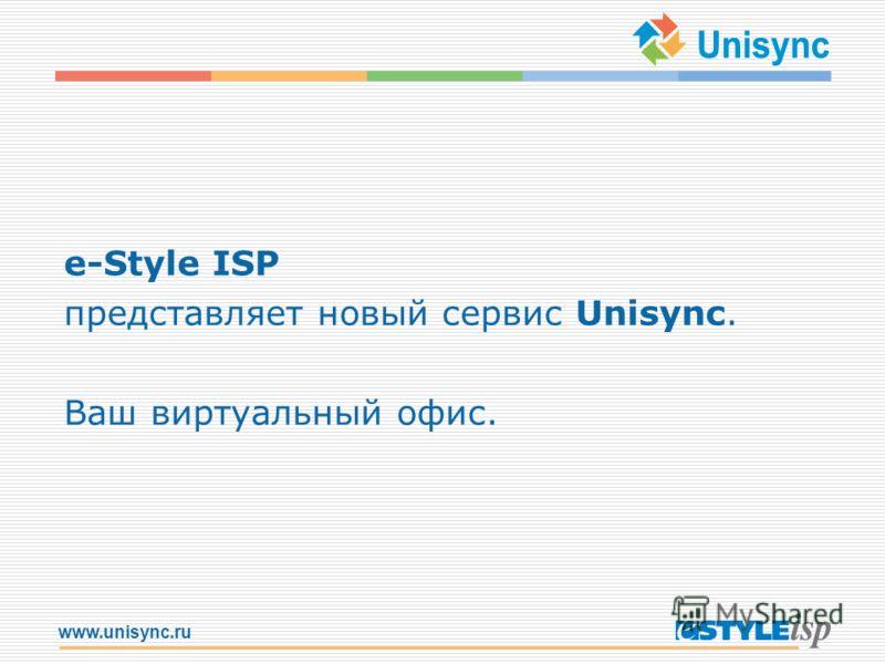 www.unisync.ru e-Style ISP представляет новый сервис Unisync. Ваш виртуальный офис.