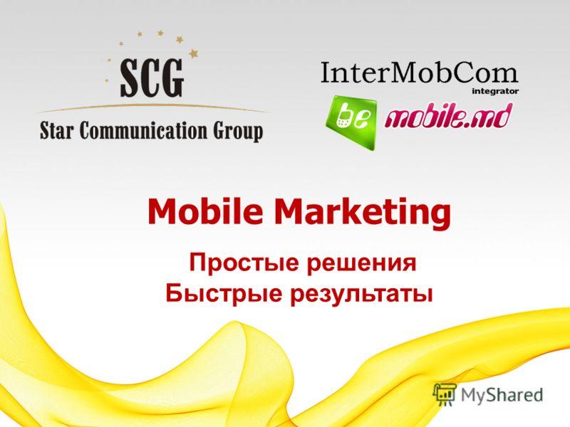 Mobile Marketing Простые решения Быстрые результаты