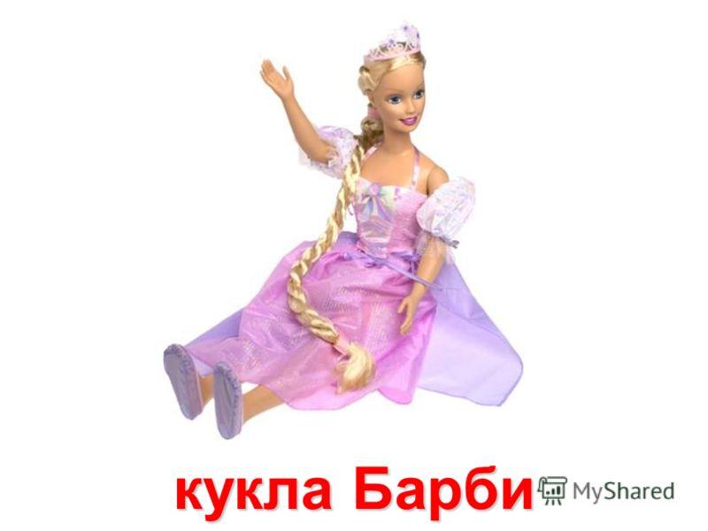 кукольные подгузники
