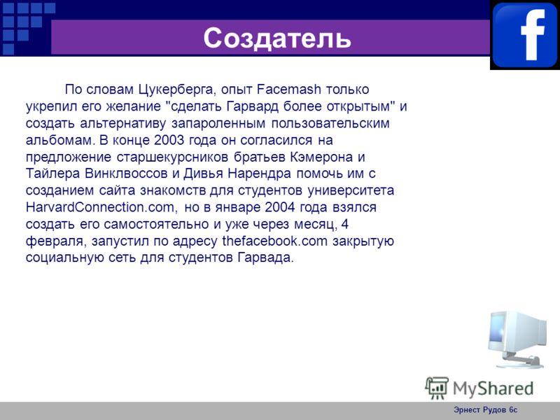 Знакомства на WaptuRu - infositeshowcom