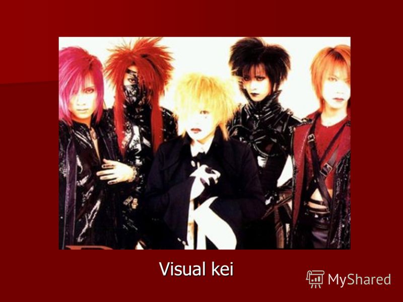 Visual kei Visual kei