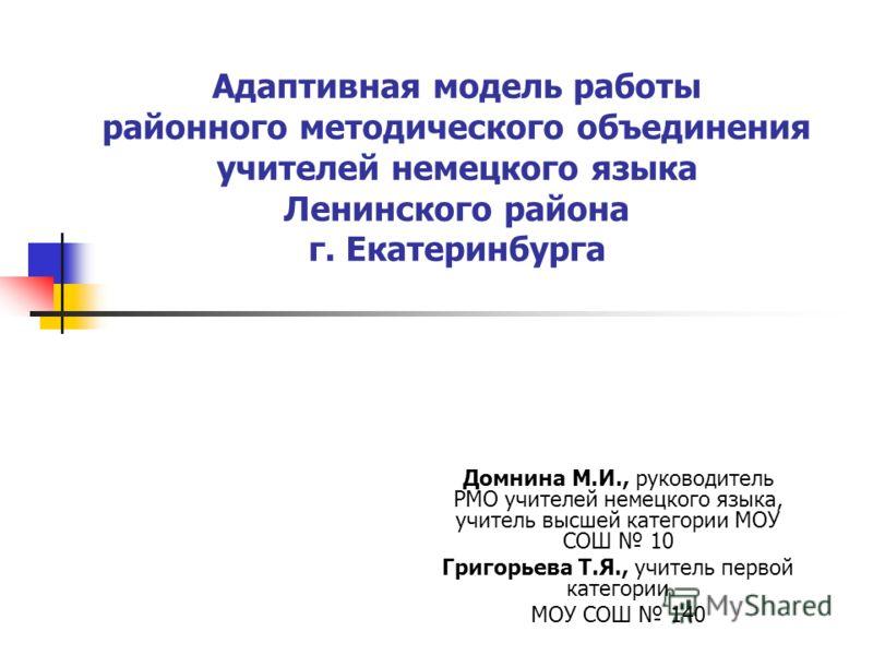 Красивые русские брюнетки шалят перед веб камерой