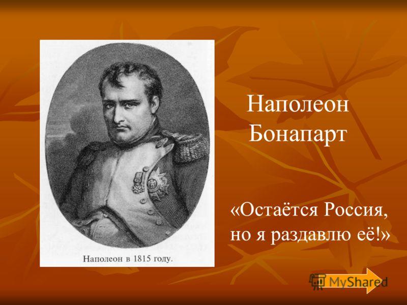 Золотой Век Русского Дворянства Называли Царствование