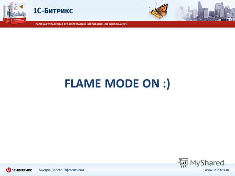 FLAME MODE ON :)