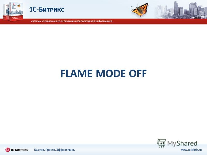 FLAME MODE OFF