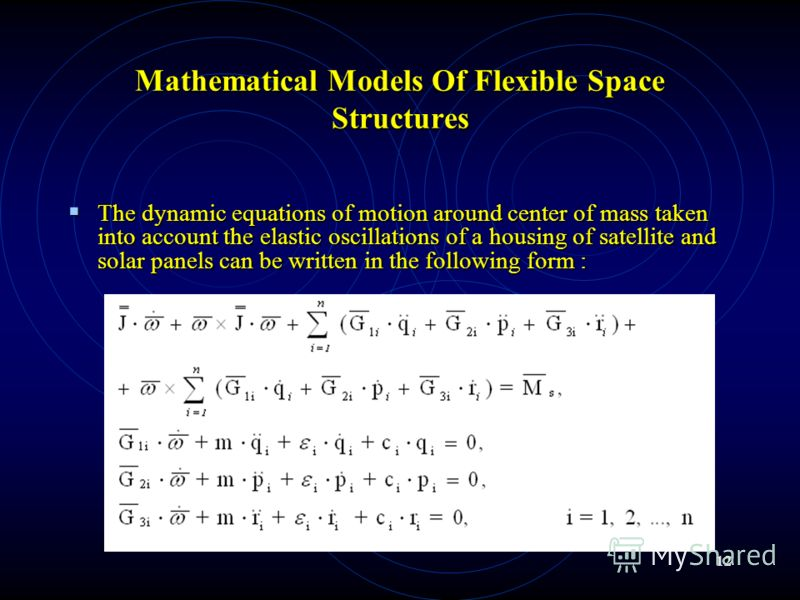 12 Mathematical Models Of Flexible Space Structures The dynamic equations of motion around center of mass taken into account the elastic oscillations of a housing of satellite and solar panels can be written in the following form : The dynamic equati