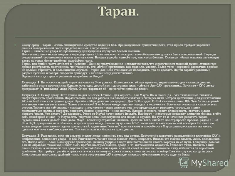 Есть ещё различные сайты, где можно так же грузить фотографии с последующим получением ссылок для размещения их на форумах, например www.pictureshack.ru и т. д. Если Вы обладаете дополнительной информацией о них – пожалуйста, публикуйте ссылки на них