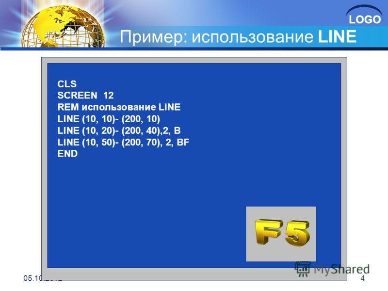 LOGO 24.08.20123 Для рисования можно использовать следующие операторы: