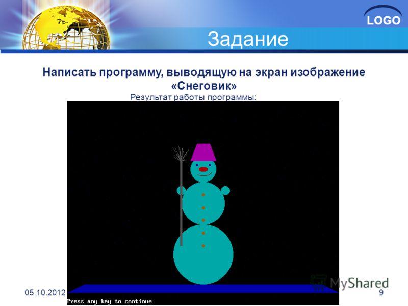 LOGO 24.08.20128 Результат работы программы: Press any key to continue
