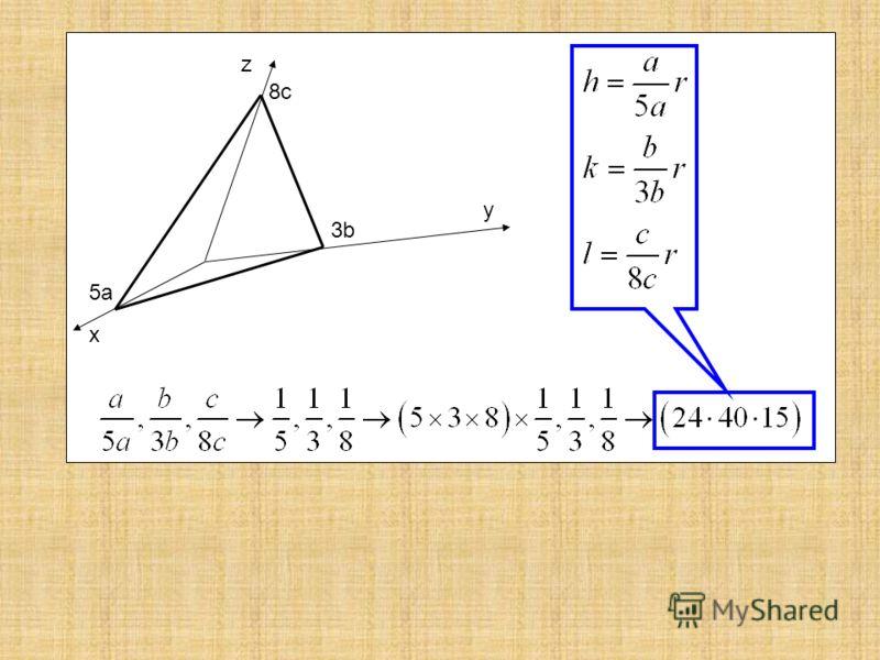 x y z 5a 3b 8c