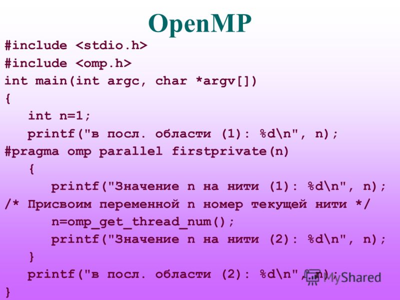 OpenMP #include int main(int argc, char *argv[]) { int n=1; printf(