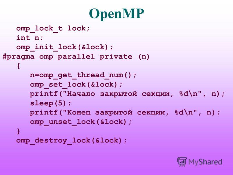 OpenMP omp_lock_t lock; int n; omp_init_lock(&lock); #pragma omp parallel private (n) { n=omp_get_thread_num(); omp_set_lock(&lock); printf(