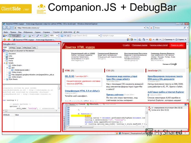 Companion.JS + DebugBar