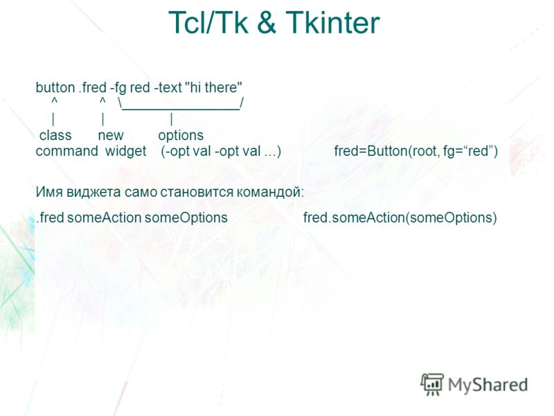Tcl/Tk & Tkinter button.fred -fg red -text