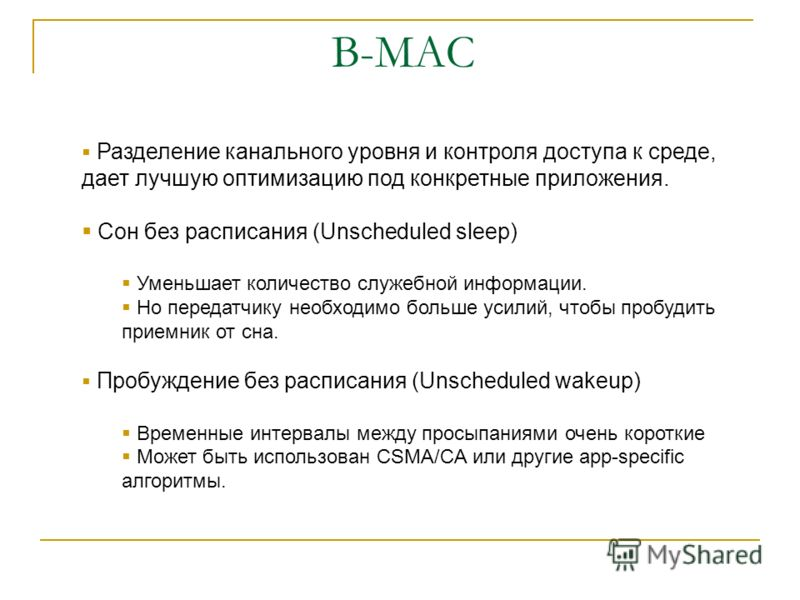 B-MAC: Versatile Low-power medium access for sensor networks Joe Polastre, Jason Hill, David Culler (U.C. Berkeley)
