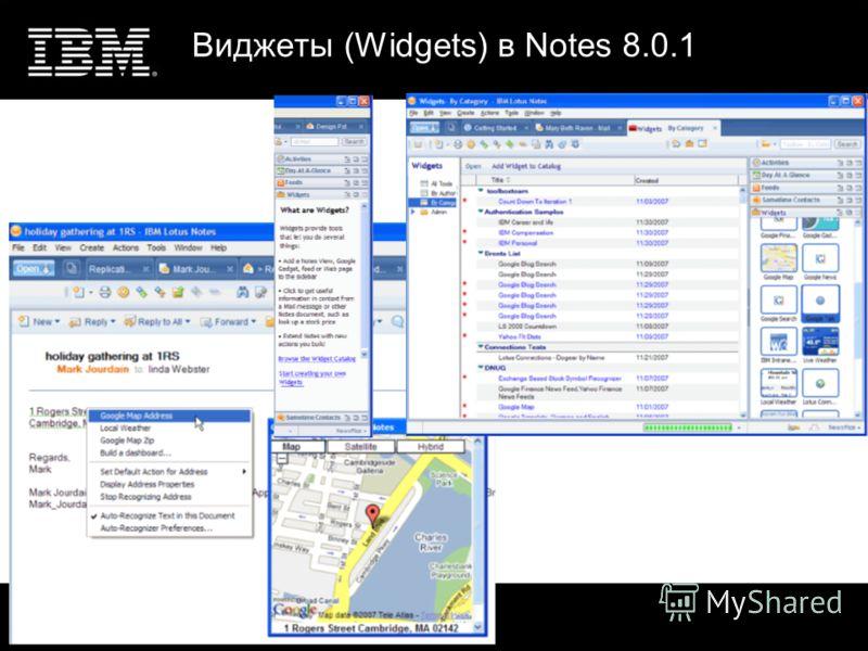 Виджеты (Widgets) в Notes 8.0.1