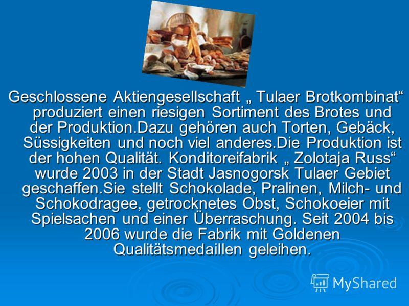 Geschlossene Aktiengesellschaft Tulaer Brotkombinat produziert einen riesigen Sortiment des Brotes und der Produktion.Dazu gehören auch Torten, Gebäck, Süssigkeiten und noch viel anderes.Die Produktion ist der hohen Qualität. Konditoreifabrik Zolotaj