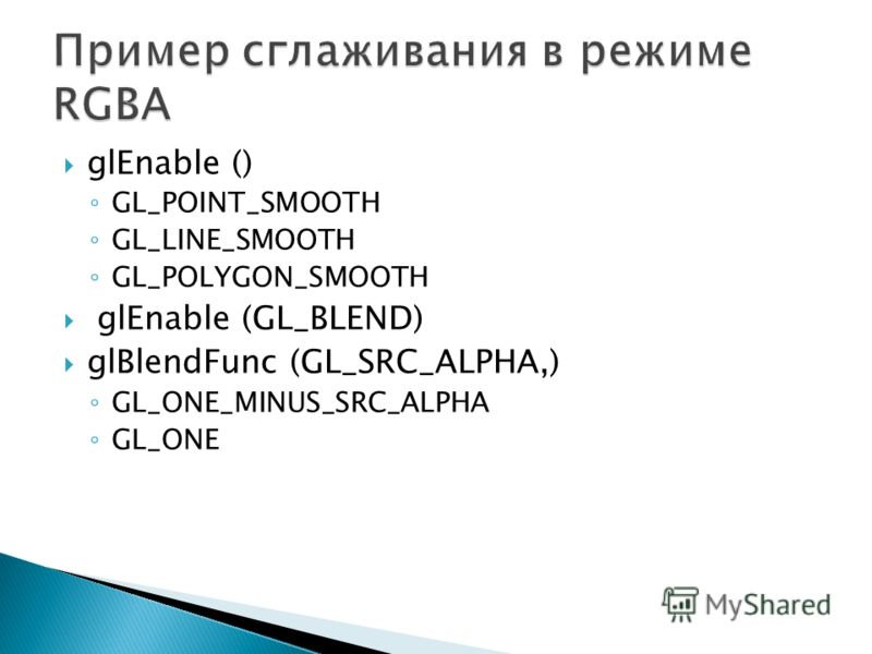 glEnable () GL_POINT_SMOOTH GL_LINE_SMOOTH GL_POLYGON_SMOOTH glEnable (GL_BLEND) glBlendFunc (GL_SRC_ALPHA,) GL_ONE_MINUS_SRC_ALPHA GL_ONE